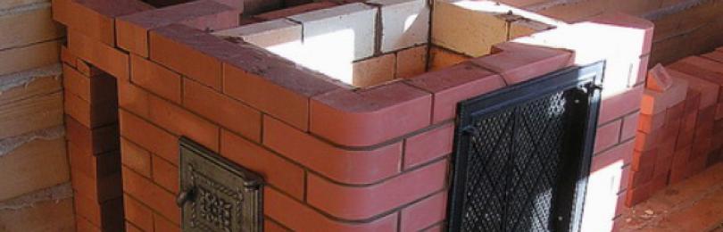 Азы строительства банной печи из кирпича