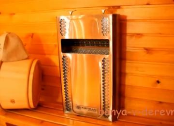Какие бывают металлические печи  для бани